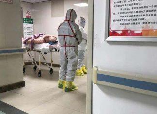 unknown pneumonia